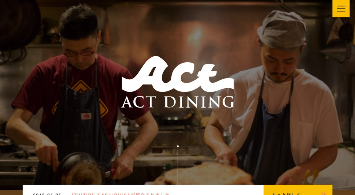 ACT DINING